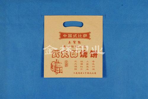 武大郎烧饼纸袋