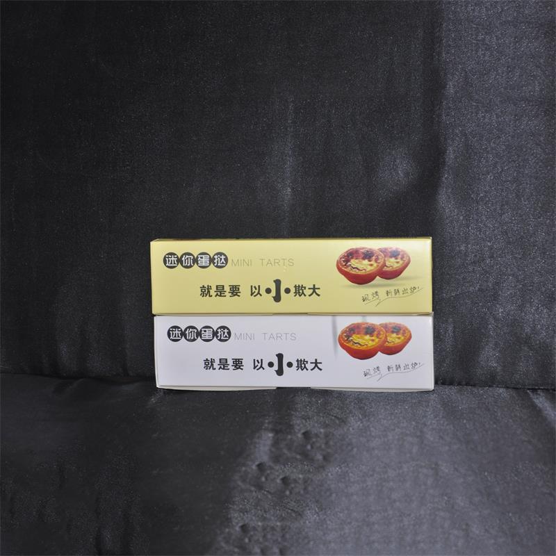 迷你蛋挞盒,湖南长沙万博app官方网,长沙万博app官方网家,礼盒包装印刷,长沙鸿丰万博app官方网,长沙万博app官方网,长沙包装公司