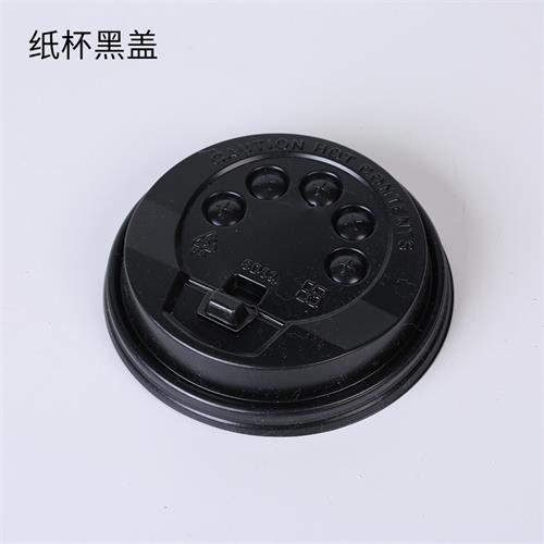 纸杯黑色咖啡盖子