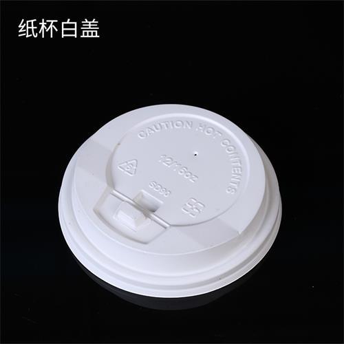 纸杯白色咖啡盖